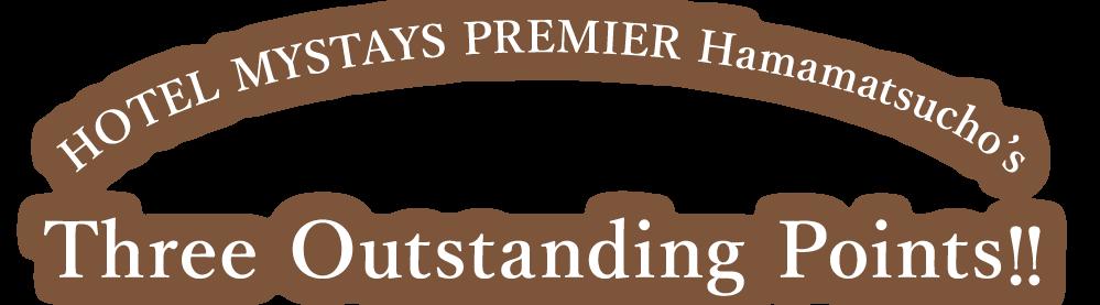 HOTEL MYSTAYS PREMIER Hamamatsucho's Three Outstanding Points!!